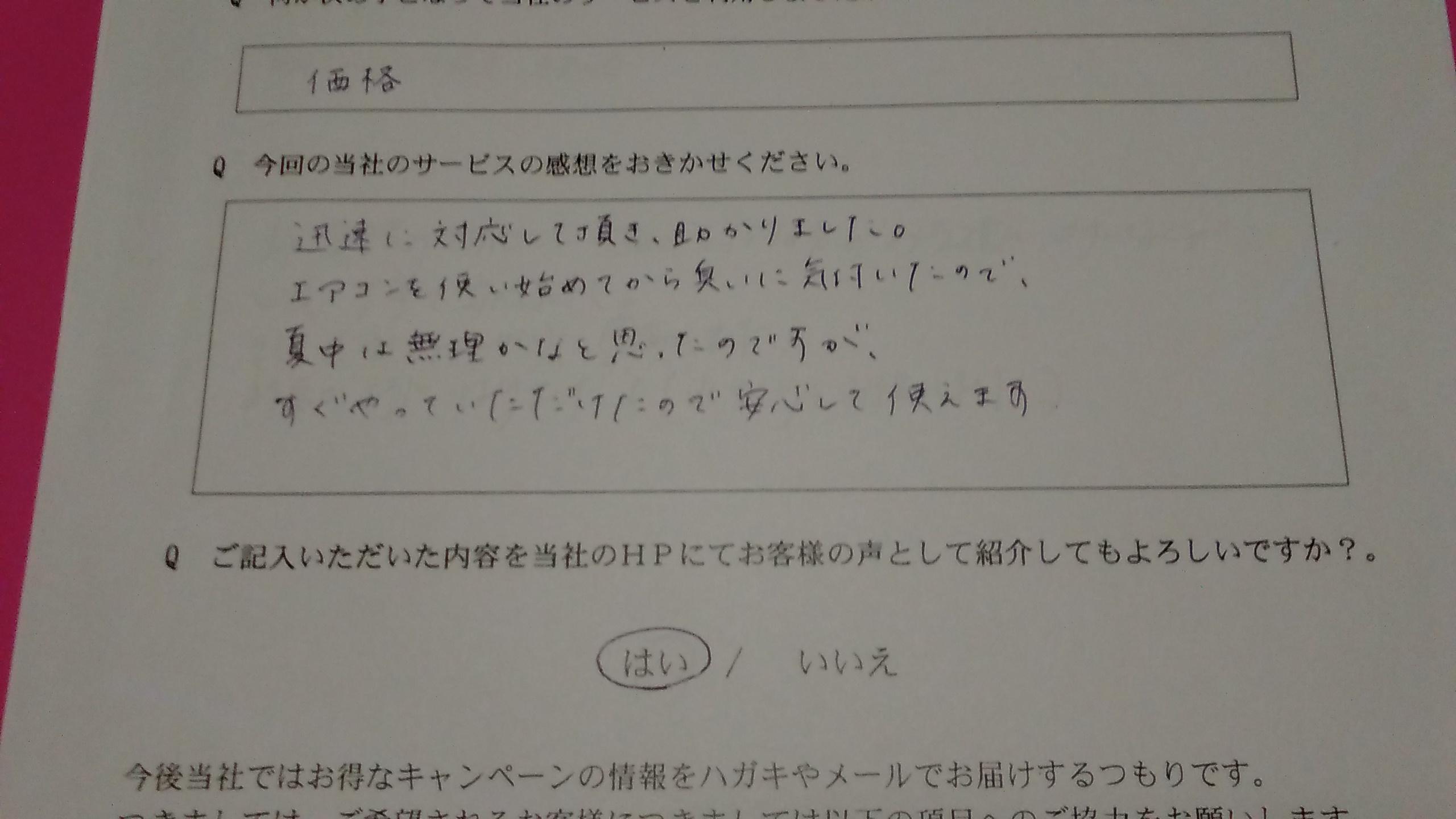 KIMG0023.JPG