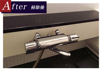 化粧台、水栓を徹底的に洗浄