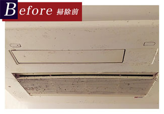 浴室換気扇の汚れ